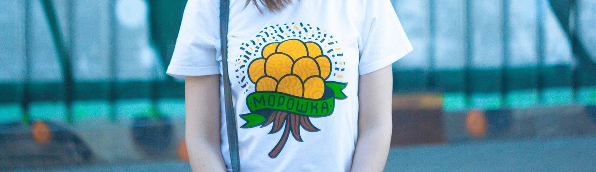 Las camisetas más molonas para este verano